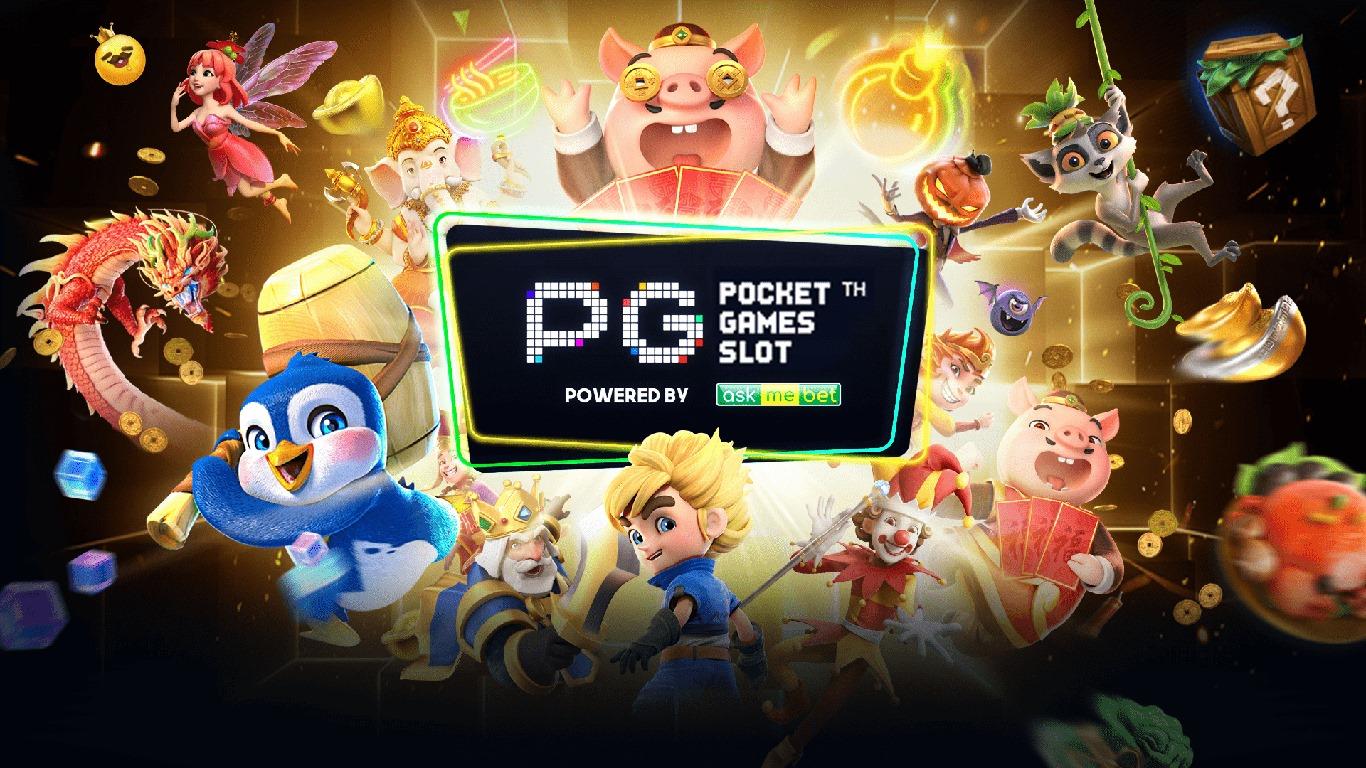 เว็บสล็อต pg แตกง่าย 2021 เกมหลากหลาย สนุกง่าย รวยไว